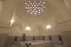 Sengul Hamami Turkish Bath Ankara