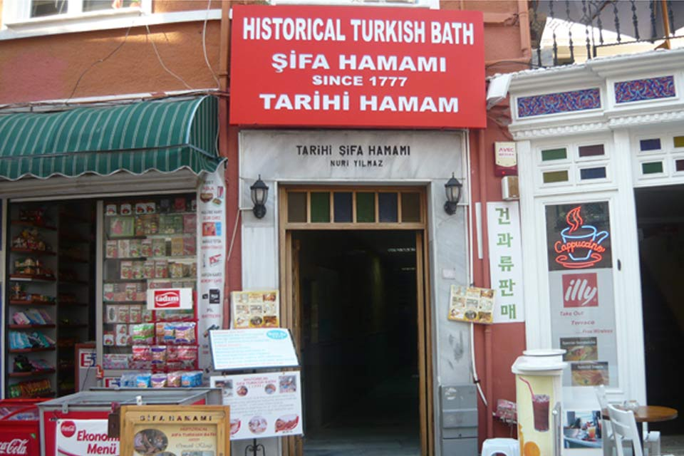 Sifa Hamami Istanbul price